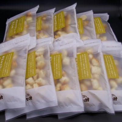 【塩はちみつ】10袋セット化学調味料不使用[素材を大切にしたおかき]