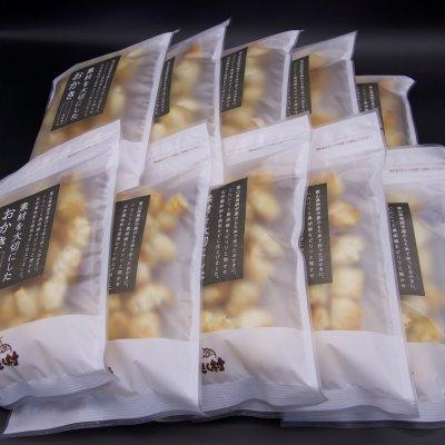 【にんにく黒胡椒】10袋セット化学調味料不使用[素材を大切にしたおかき]