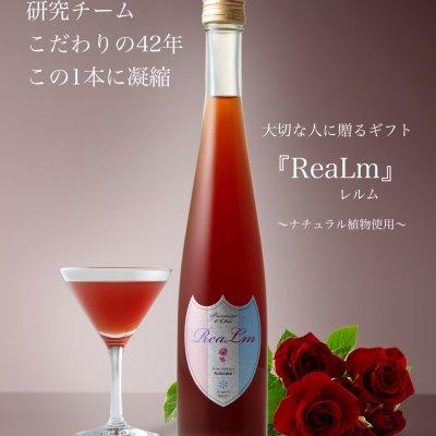 ReaLm/レルム〜カラダ巡るクレンジング飲料〜