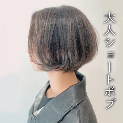 【新規クーポン】オーガニックカラー+ステップボーンカット