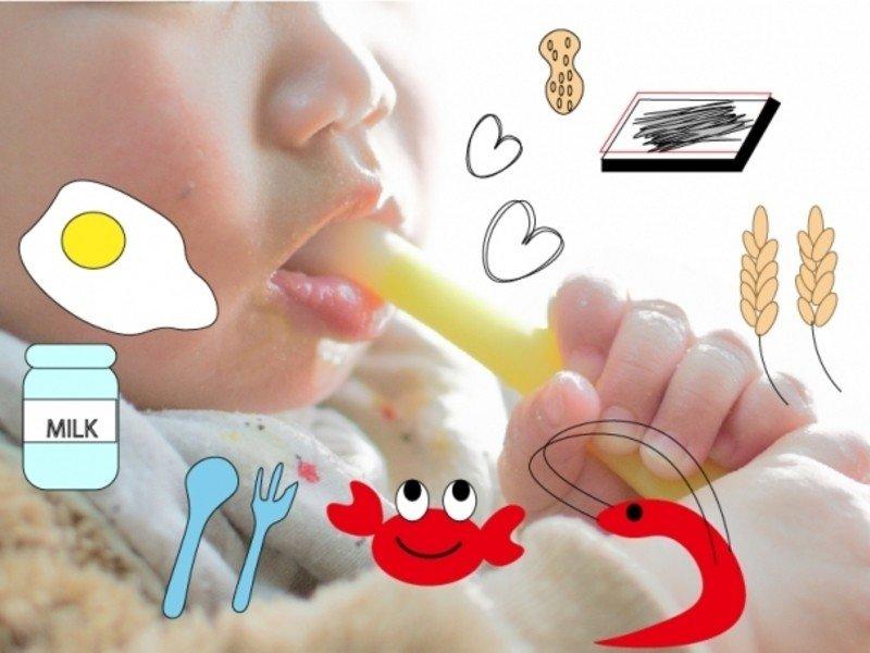 加工食品診断士が教える製品裏ラベルの見方と、食品添加物の問題点の講座です。家族や自分の健康を守りましょう〜のイメージその1