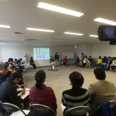 U理論関係コンディショニング・プラクティショナー 資格講座