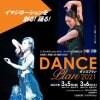 ダンスプラン2021年3月6日(土)スペイン舞踊・フラメンコの部。