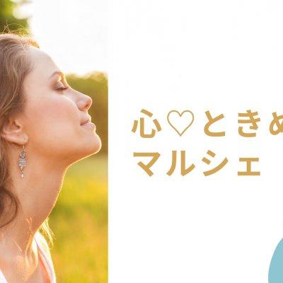 7月4日 イベント用 ニュースキャン 【20分】