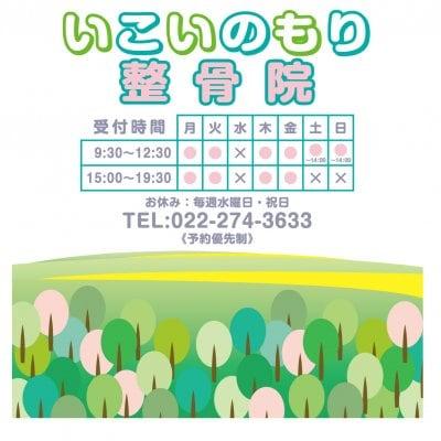 1500円コース