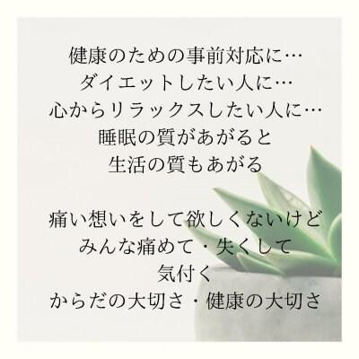 【8/18オンライン】寝る前ストレッチ&エクササイズ プチセミナー
