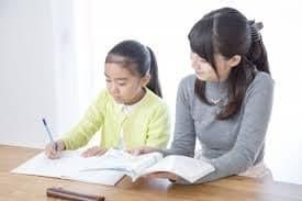 家庭教師 中学生 月4回90分