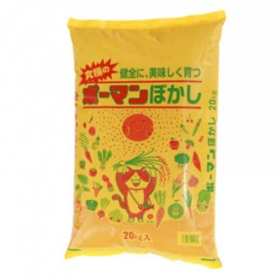 [土壌医がつくる]ぼかし肥料(ポ―マンぼかし)20kg