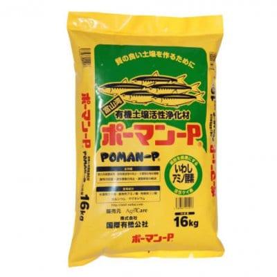 【土壌医がつくる】土壌改良剤「ポーマン-P」 16kg