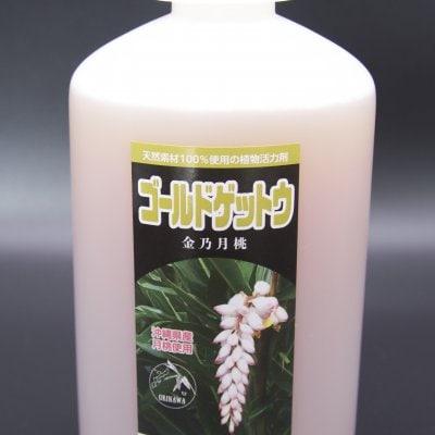 植物活力剤[ゴールドゲットウ]1L