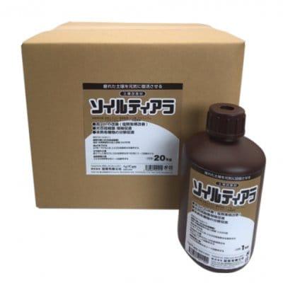 土壌活性材(ソイルティアラ)20ℓ