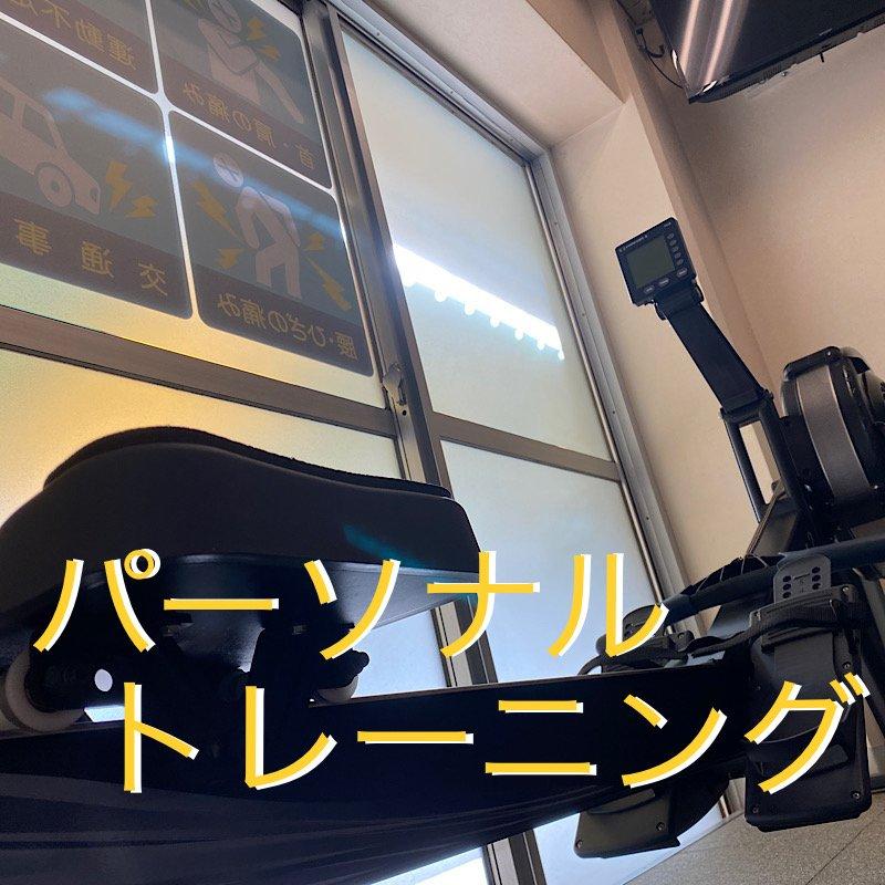 【パーソナルトレーニング・20分】のイメージその1