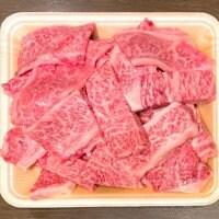 お値打ち!黒毛和牛の特選切り落とし 500g (焼肉 BBQ用)