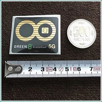 電磁波対策用|必須アイテム 携帯用 シール型グリーンエイトS-5G