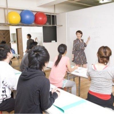 体力指導士養成講座