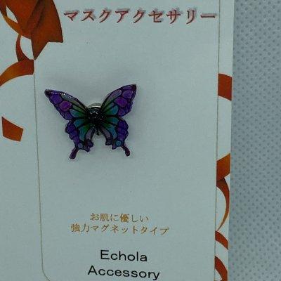 マスクアクセサリー 蝶 3