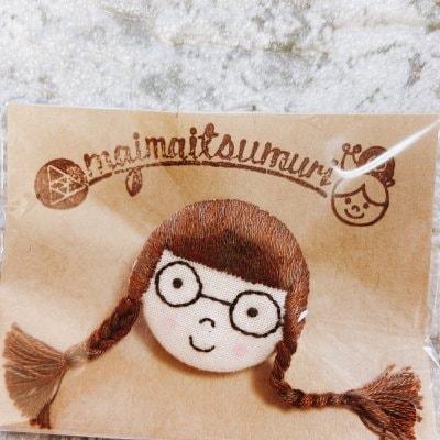 刺繍三つ編みちゃんブラウン