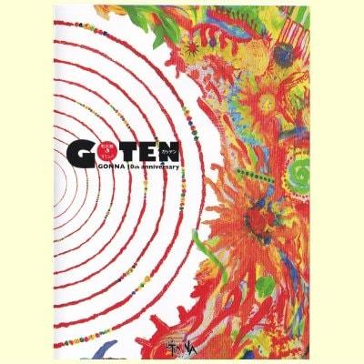 GONNA(ガナ)DVD【GOTEN】全5曲/和太鼓×マリンバ=迫力×癒しインストゥ...