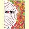 GONNA(ガナ)DVD【GOTEN】全5曲/和太鼓×マリンバ=迫力×癒しインストゥルメンタルミュージック