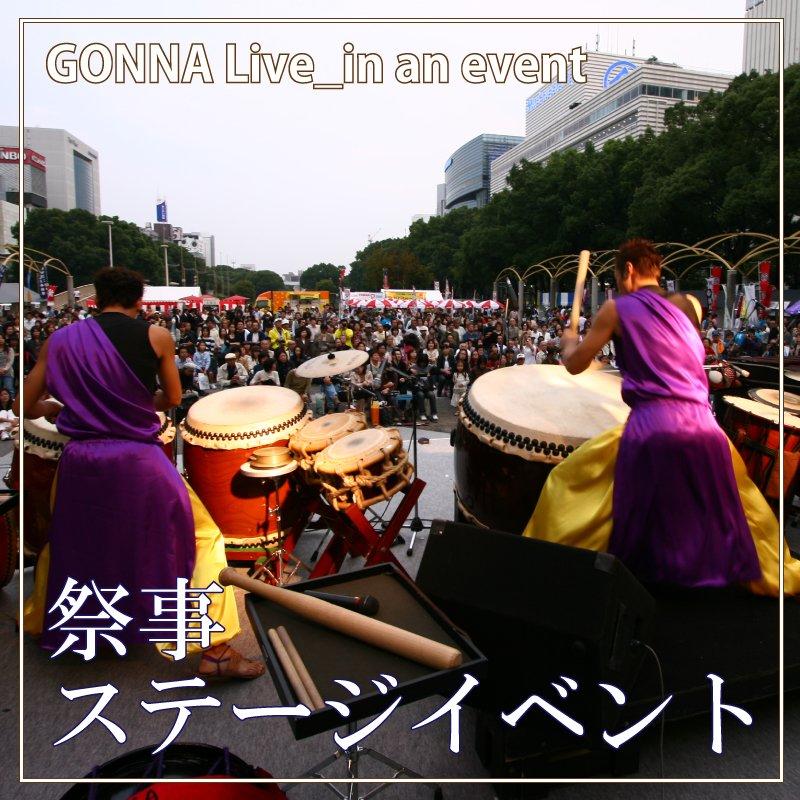 ガナライブ|イベントパフォーマンス|和太鼓×マリンバ=迫力×癒しインストゥルメンタルミュージック|主催者様用ウェブチケットのイメージその3