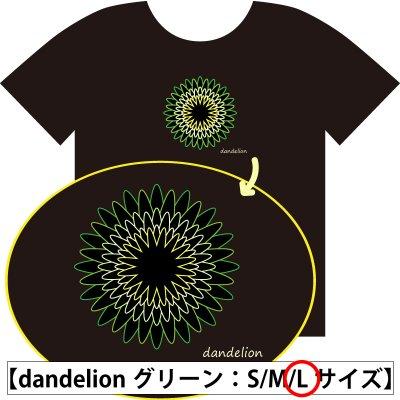【Lサイズ】ガナチャリTシャツ|黒地×刺繍グリーン|[dandelion]|GONNAの...