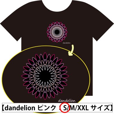 【Sサイズ】ガナチャリTシャツ|黒地×刺繍ピンク|[dandelion]|GONNAのチ...