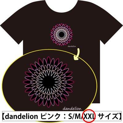 【XXLサイズ】ガナチャリTシャツ|黒地×刺繍ピンク|[dandelion]|GONNAの...