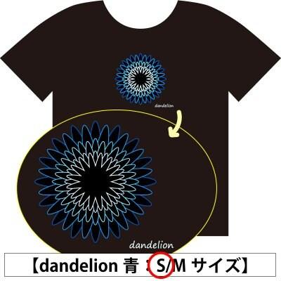 【Sサイズ】ガナチャリTシャツ|黒地×刺繍青|[dandelion]|GONNAのチャリ...