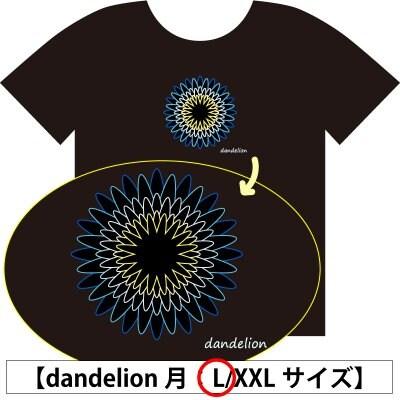 【Lサイズ】ガナチャリTシャツ|黒地×刺繍月|[dandelion]|GONNAのチャリ...