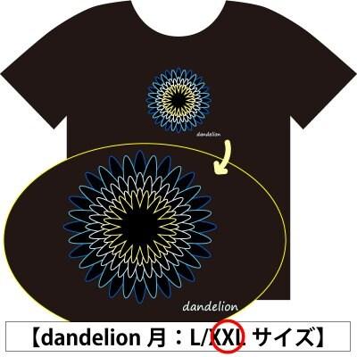 【XXLサイズ】ガナチャリTシャツ|黒地×刺繍月|[dandelion]|GONNAのチャ...
