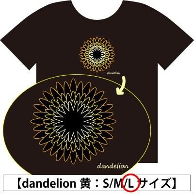 【Lサイズ】ガナチャリTシャツ 黒地×刺繍黄 [dandelion] GONNAのチャリ...