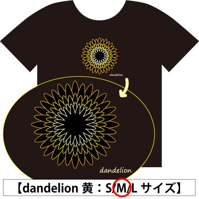 【Mサイズ】ガナチャリTシャツ|黒地×刺繍黄|[dandelion]|GONNAのチャリ...