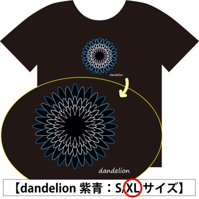 【XLサイズ】ガナチャリTシャツ|黒地×刺繍紫青|[dandelion]|GONNAのチャ...