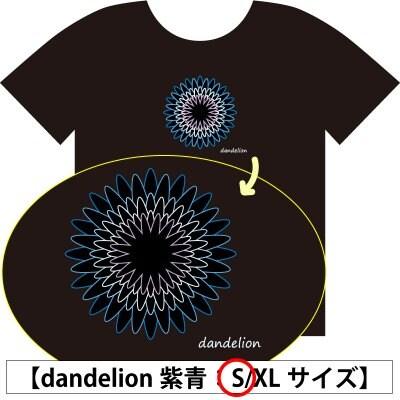 【Sサイズ】ガナチャリTシャツ|黒地×刺繍紫青|[dandelion]|GONNAのチャ...