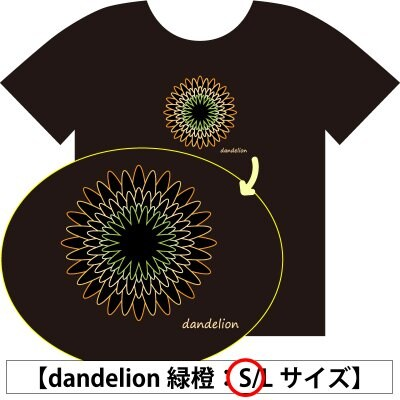 【Sサイズ】ガナチャリTシャツ|黒地×刺繍 緑橙|[dandelion]|GONNAのチャ...