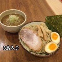 【圭一屋 実店舗限定つけ麺】濃厚魚介豚骨つけ麺 3食セット (RAMEN)