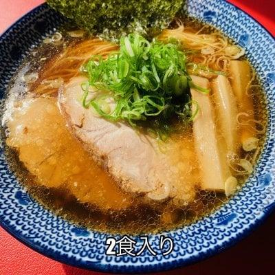 【2食セット】中華蕎麦(醬油ラーメン)(RAMEN)