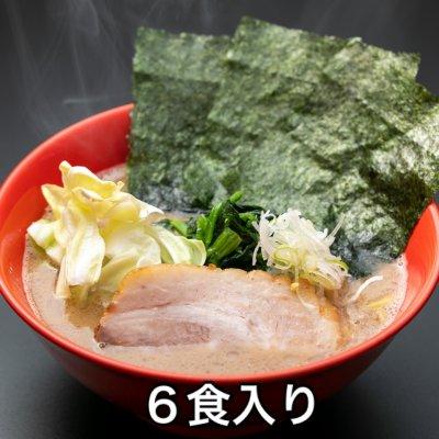 【6食セット 当店人気ナンバー1】ヤバいラーメン 濃厚豚骨醤油らーめ...