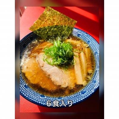【6食セット】圭一屋 中華蕎麦(醬油ラーメン)(RAMEN)