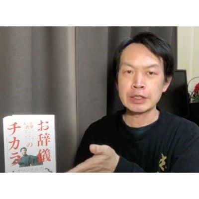 【4月15日〜17日広島】SSMコミュニティー体術|武学ワークショップ