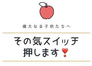アトムオンラインセミナー(低学年コース/3ヵ月)