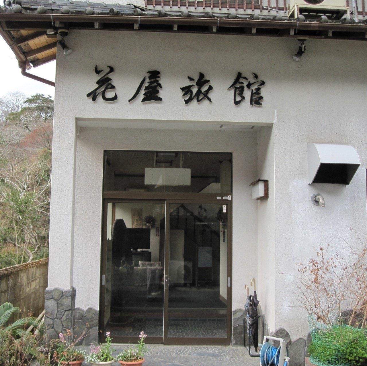 花屋旅館(はなやりょかん)/✿奥山方広寺に一番近い小さなお宿/いなさマップ「C」のイメージその3