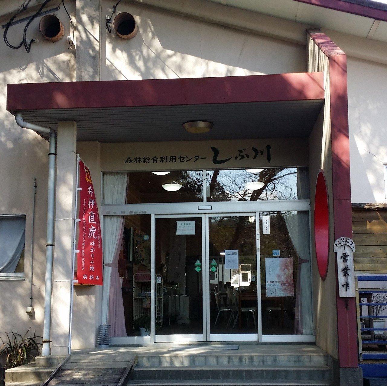 てんてんゴーしぶ川/✿日本の真ん中!交通アクセス抜群の自然豊かな森のキャンプ場♪/いなさマップ「E」のイメージその3