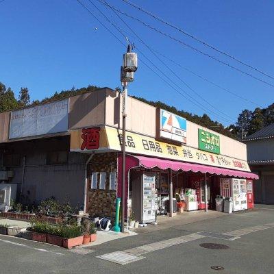 ニシオカストアー/✿食品・日用品・お惣菜・お酒・タバコ・など取り揃えています♪/いなさマップ「49」