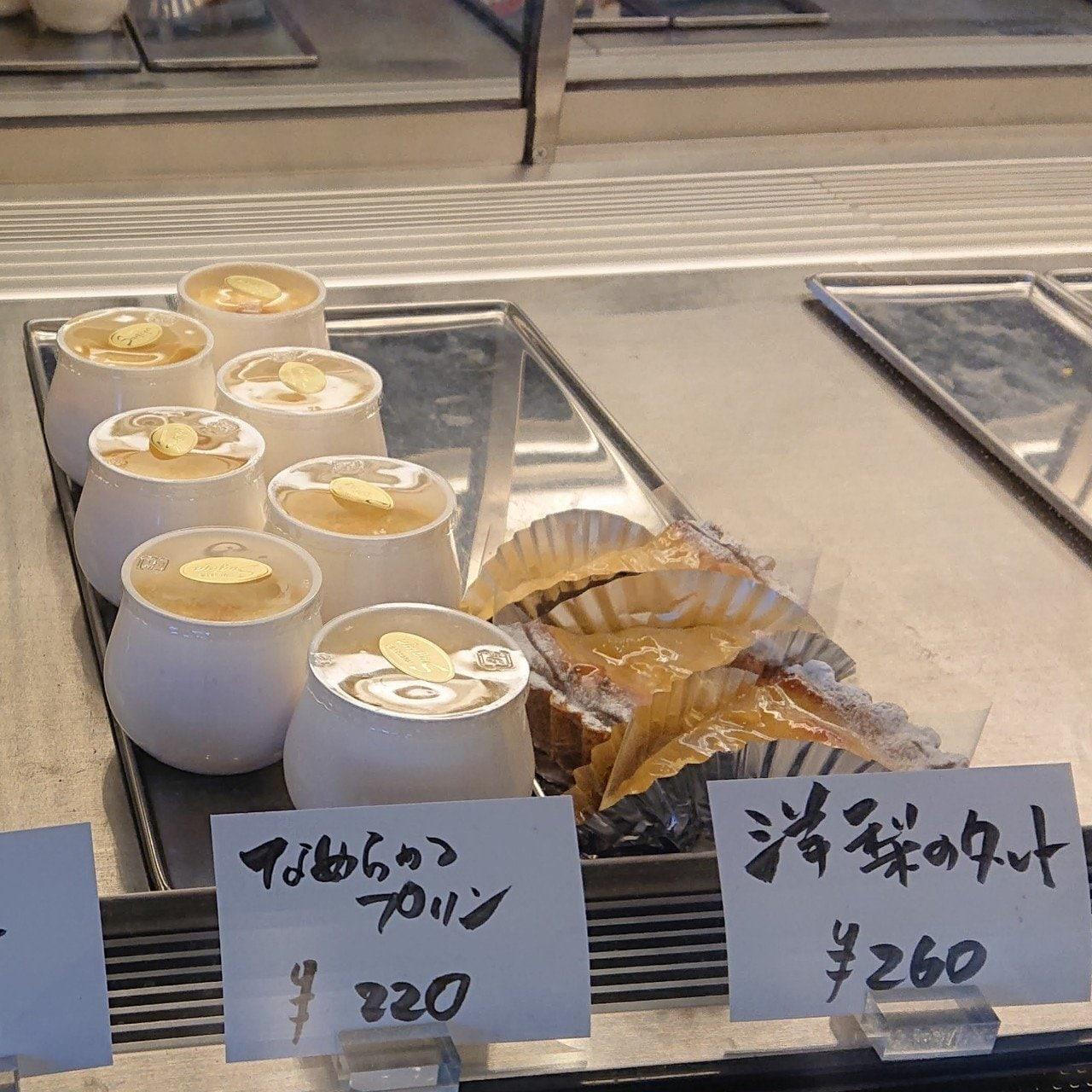 すぎや製菓(すぎやせいか)/✿みそまん・いいさまをはじめ和洋菓子の専門店です!/いなさマップ「37」のイメージその3
