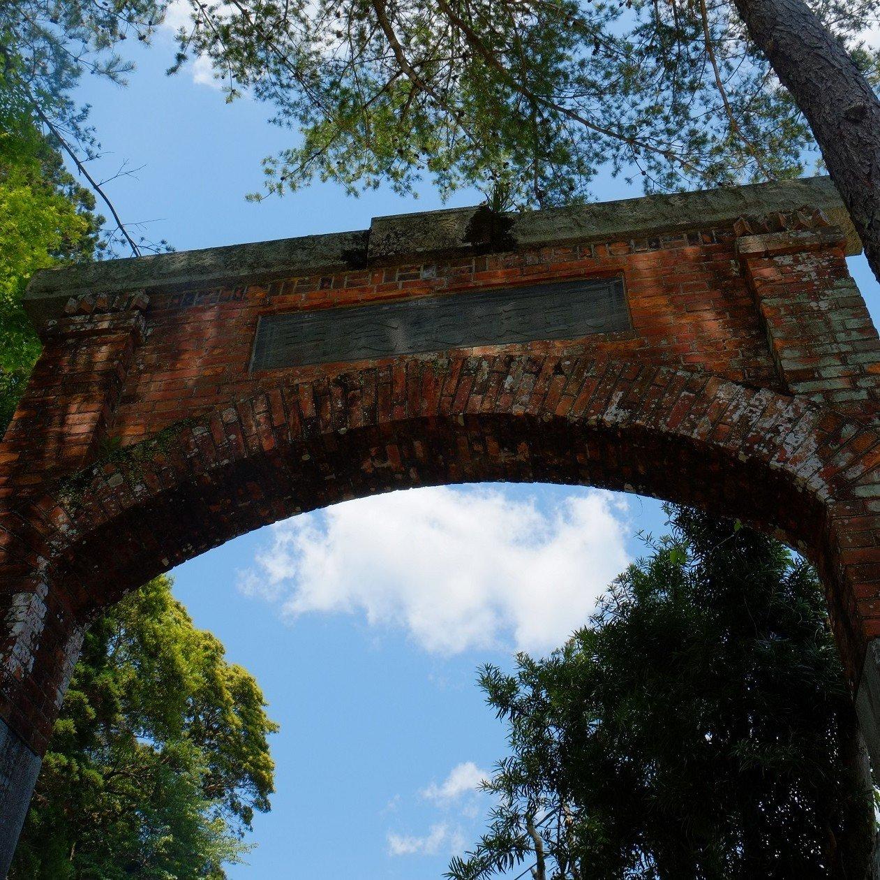 凱旋記念門/✿現在国内2箇所しか...貴重な存在です!/いなさマップ「て」のイメージその1