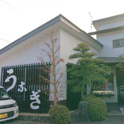 うなぎ曳馬路(うなぎひくまじ)/✿龍弾寺の正面にある鰻専門店!/いなさマップ「5」