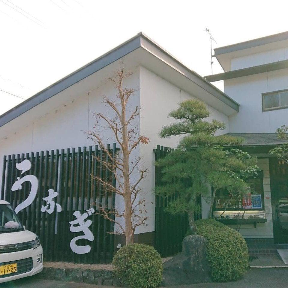 うなぎ曳馬路(うなぎひくまじ)/✿龍弾寺の正面にある鰻専門店!/いなさマップ「5」のイメージその1