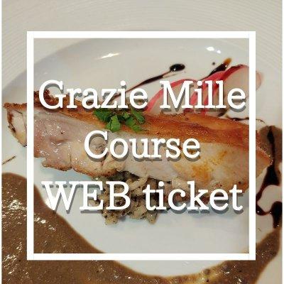 ディナーコース 「Grazie Mille」5,000円【現地払い専用】