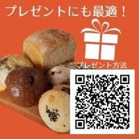 100円WEB商品券